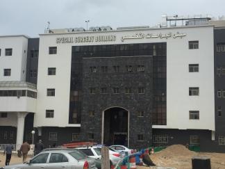 Al-Shifa Hospital